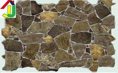 """Панель ПВХ Регул Листовая Премиум Камень """"Дикий Коричневый"""", на стену, на потолок"""