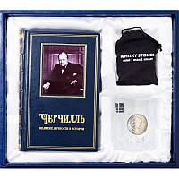 Уинстон Черчилль. Подарочный набор Великие личности истории . Бокалы