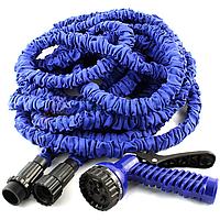 Шланг для полива XHose 30м с распылителем Синий (Bhus905119120)