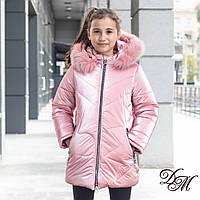"""Куртка зимняя для девочек """"Пирла"""" 26,28 размер, фото 1"""