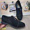 Туфли лоферы на низком каблуке со змейкой спереди замшевые, фото 6