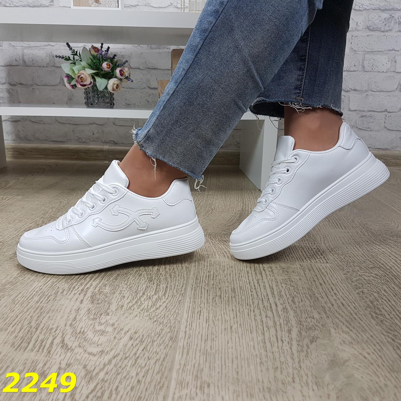 Кроссовки на высокой платформе белые