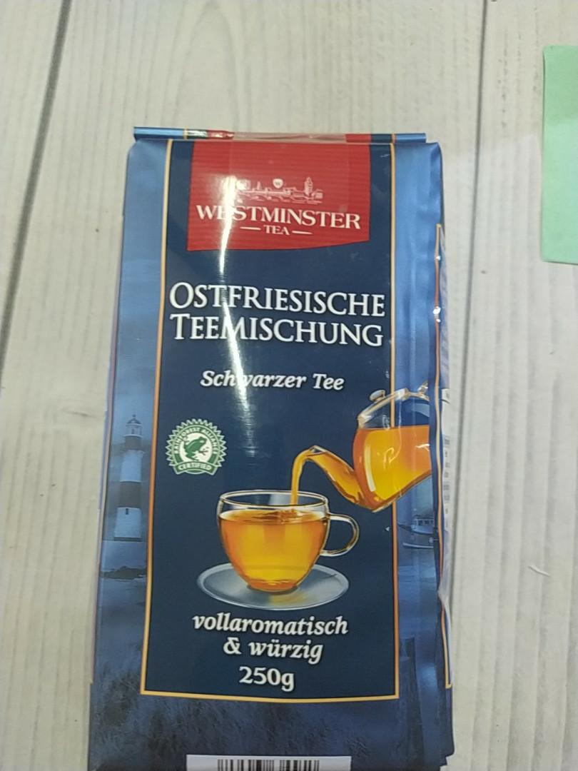 Чай Westminster 250 грм