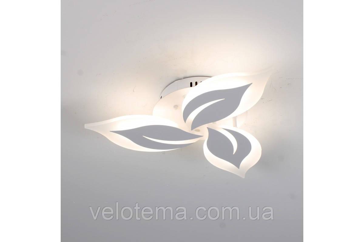 Світлодіодна Люстра LED люстра