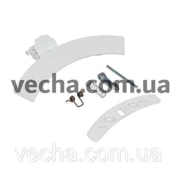 Ручка двери (люка) в сборе для стиральной машины Electrolux белый