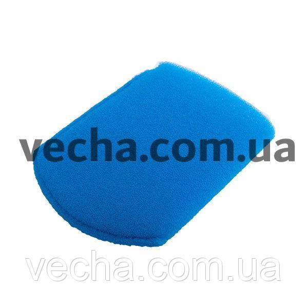 Фильтр контейн. (полиуретан.) для пылесоса DeLonghi