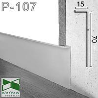 """Плінтус алюмінієвий прихованого монтажу, 70х15х2500мм. Плінтус """"ширяючі стіни""""."""