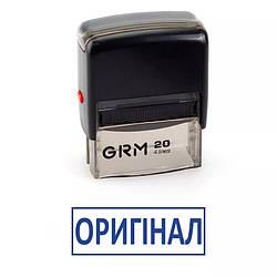"Штамп ""ОРИГІНАЛ"" (38*14 мм) GRM, Graff 4911, фиолетовый корпус"
