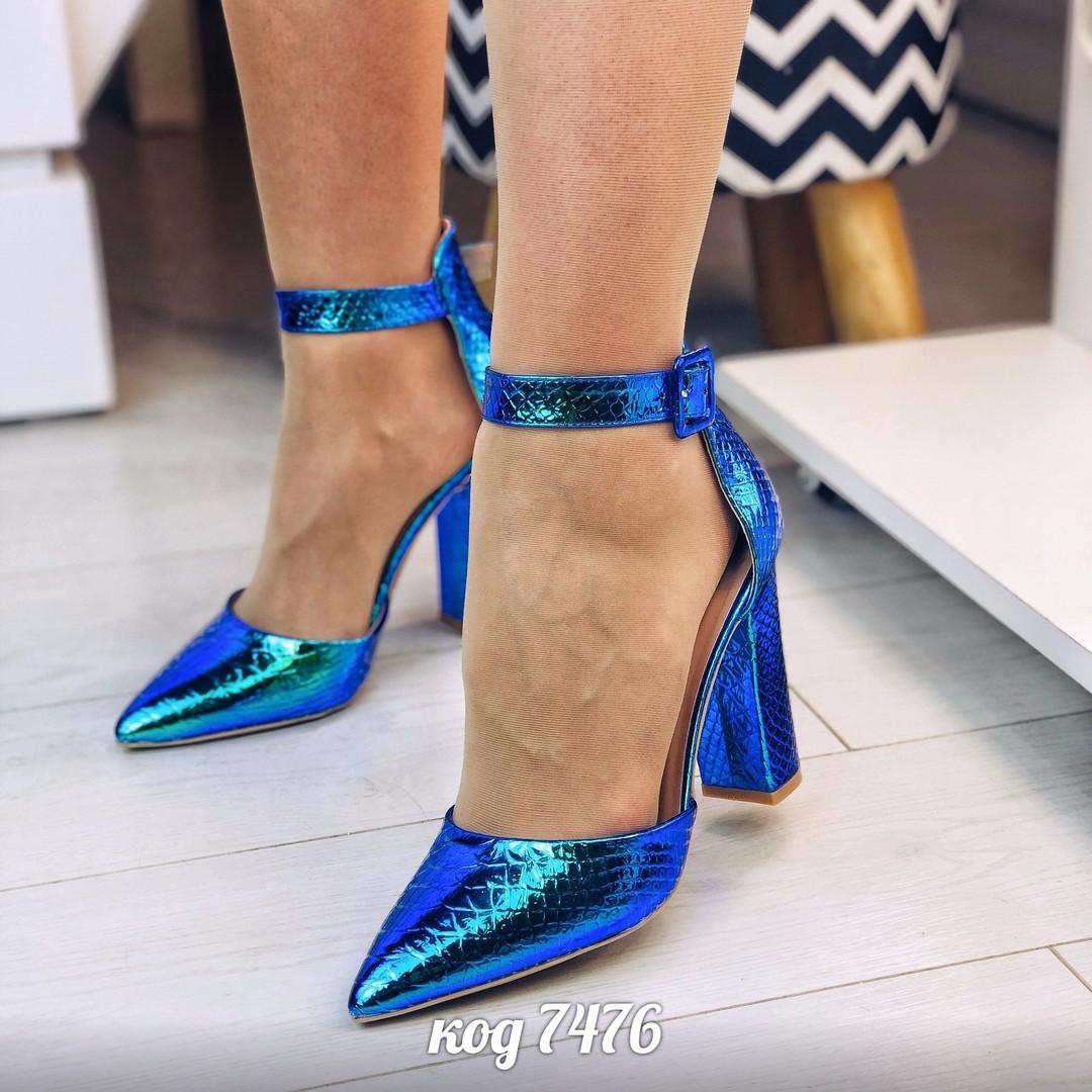 Голографические синие открытые туфли лодочки из эко-кожи, с ремешком ( 5А )