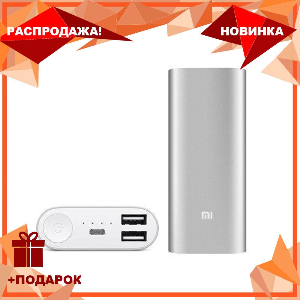 Универсальная батарея Xiaomi Mi Powerbank 16000mAh