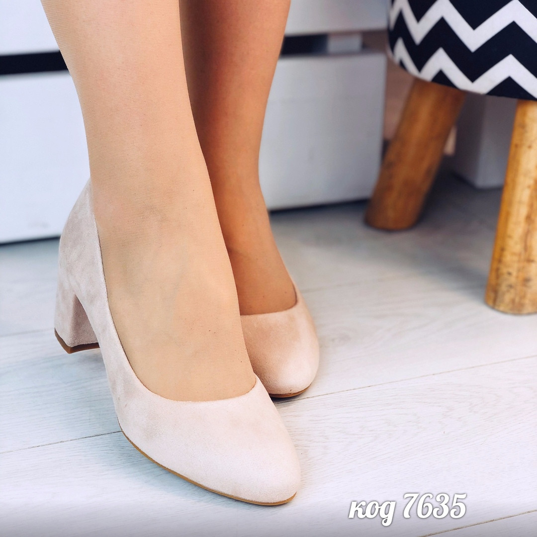 Бежевые туфли из эко-замши на толстом низком каблуке( 6А )