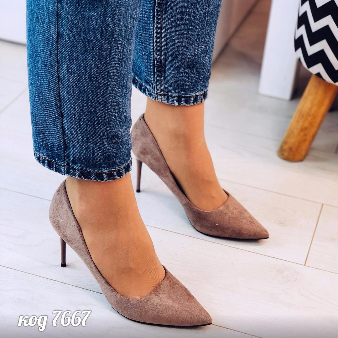 Серо-бежевые туфли из эко-замши на каблуке шпильке (11В)