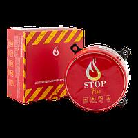 Автономный диск порошкового пожаротушения Fire Stop V1.0M