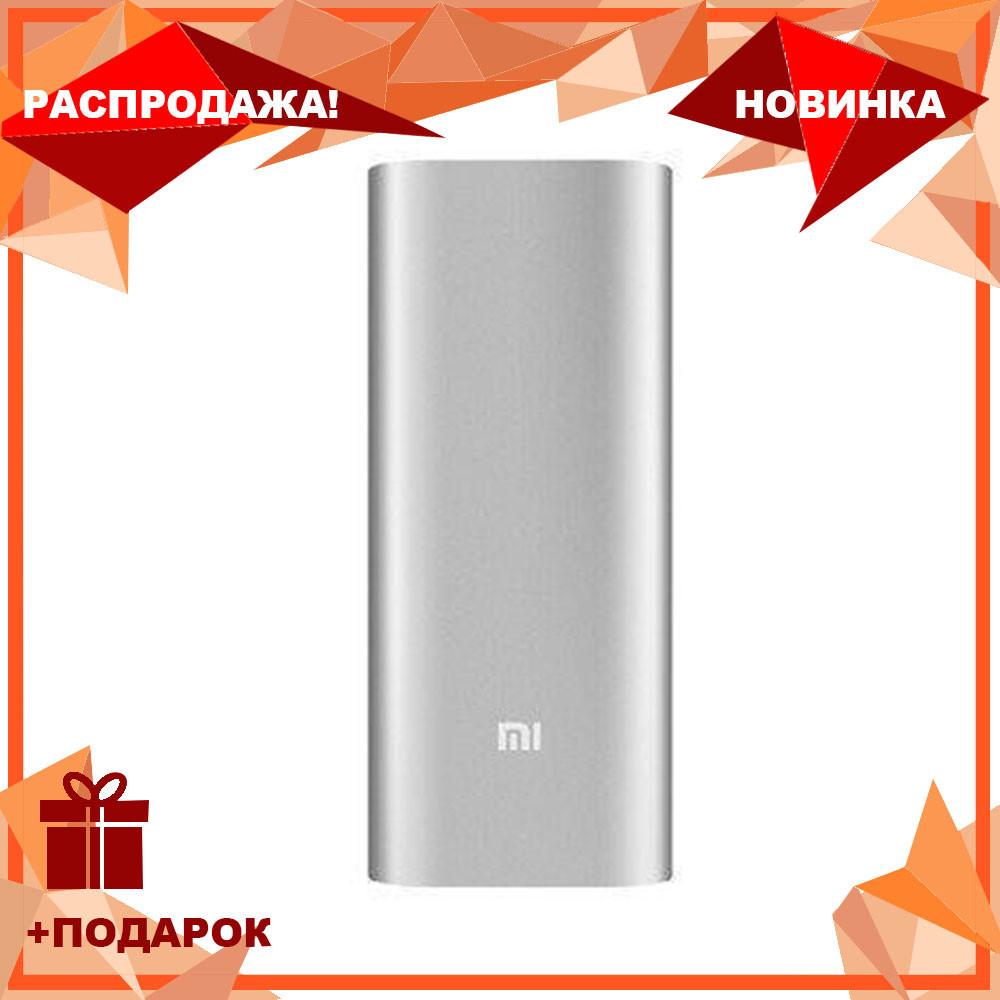 Портативное зарядное устройство Xiaomi Mi Powerbank 16000mAh павер банк (реплика)