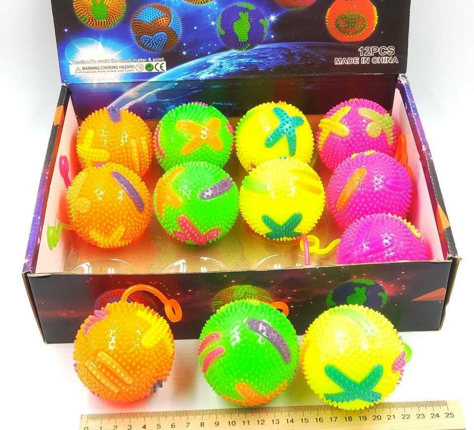 """Мяч с шипами """"Йо-Йо"""" 7,5м свет, звук"""