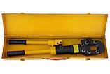 Кабелерез гідравлічний ручний HHD-40, фото 5