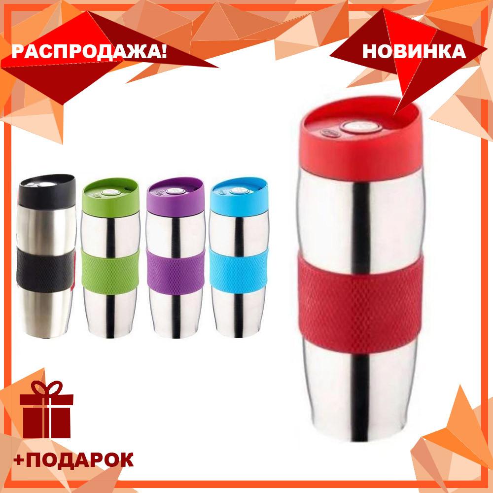 Термокружка металлическая с поилкой Benson BN-40 красная (380 мл) | термостакан из нержавеющей стали | термочашка
