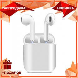 Беспроводные Bluetooth наушники Air-H8 TWS | блютуз наушники 8 ТВС | гарнитура