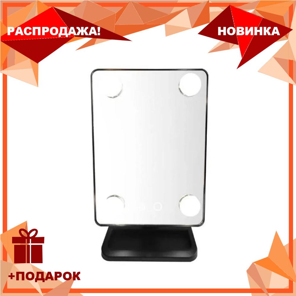 Зеркало косметическое с подсветкой для макияжа Cosmetie Mirror 360