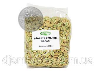 Арахис соленый со вкусом васаби Nuts Bag, 500 гр.