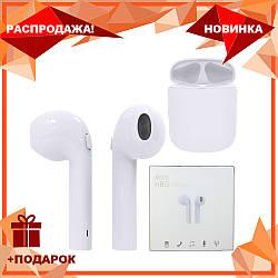 Беспроводные Bluetooth наушники i8mini TWS | блютуз наушники 8 мини | гарнитура
