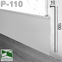 Алюминиевый плинтус со скрытой LED-подсветкой, 100х10х3000мм. Скрытый плинтус для стеновых панелей.