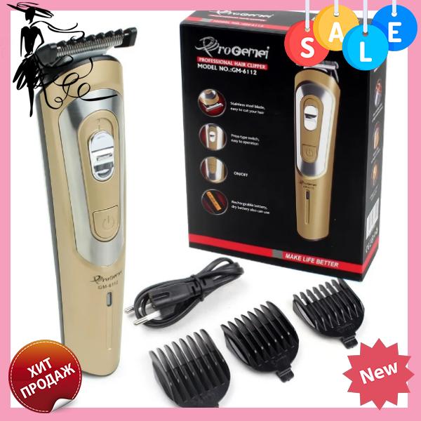 Профессиональная машинка для стрижки волос Gemei GM-6112 | триммер для волос
