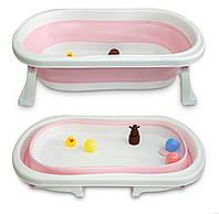 Детская складная ванночка для купания малыша розовая, силиконовая ванночка для ребенка, фото 1