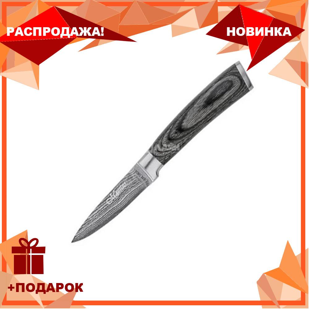 Нож для овощей Maestro MR-1484 Damascus Steel 8″ | ножик | ножи кухонные Маэстро, Маестро