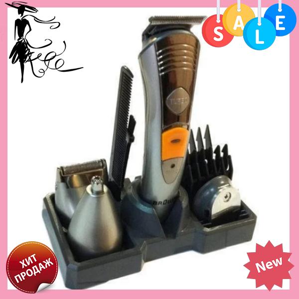 Машинка для стрижки волос BROWN МР-5580 KM-580A 7в1 | Триммер бритва