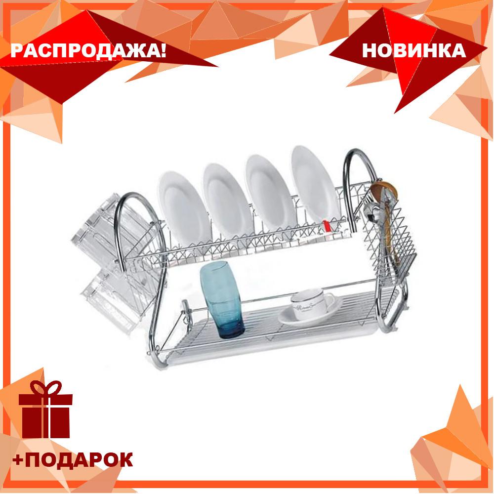 Сушка для посуды Rainbow MAESTRO MR-1026-55 - 2 уровня | кухонная сушилка для посуды Маэстро, Маестро
