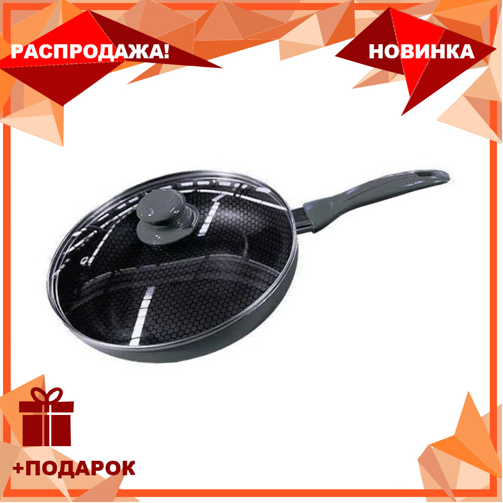 Сковорода антипригарная с крышкой Rainbow Maestro MR-1202-28 | сковородка Маэстро, Маестро темно-серая