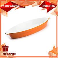 Форма для запекания Maestro MR-11742-42 оранжевая | форма для выпечки Маэстро | противень с ручками Маестро