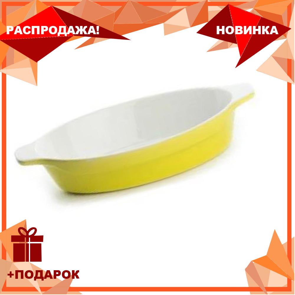 Форма для запекания Maestro MR-11742-42 желтая   форма для выпечки Маэстро   противень с ручками Маестро