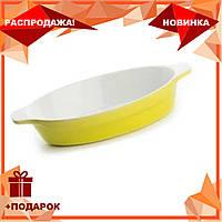Форма для запекания Maestro MR-11742-42 желтая | форма для выпечки Маэстро | противень с ручками Маестро