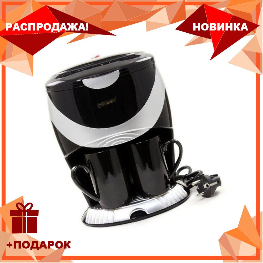 Кофеварка капельная MAESTRO MR-402 черная | кофемашина Маэстро, Маестро (600 Вт, 0.25 л)
