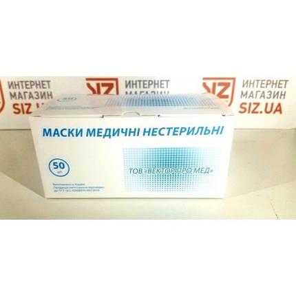 Медицинские маски, 3-х слойная в наличии, фото 2