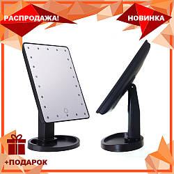Зеркало для макияжа с LED подсветкой Magic MakeUp Mirror прямоугольное БЕЛОЕ