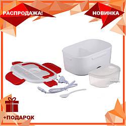 Ланч-бокс с подогревом от сети 220V - Electric lunch box КРАСНЫЙ