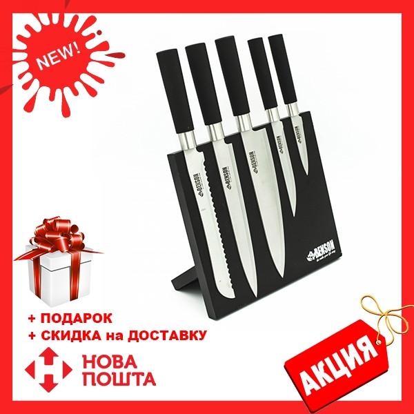 Набор ножей Benson BN-408 из нержавеющей стали на магнитной подставке (5 пр) | кухонный нож | ножи Бенсон