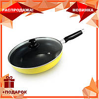 Сковорода с антипригарным покрытием с крышкой Maestro MR-1200-28 желтая | сковородка Маэстро, сотейник Маестро