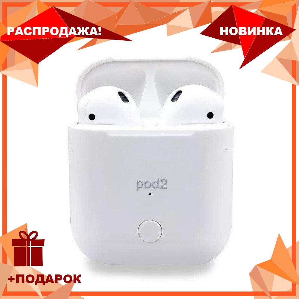 Беспроводные Bluetooth наушники DS-Pod 2 | блютуз наушники | гарнитура | копия наушников AirPods
