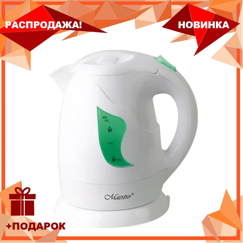 Электрочайник Maestro MR-011 белый с зеленым (1 л, 850 Вт)   электрический чайник Маэстро, Маестро