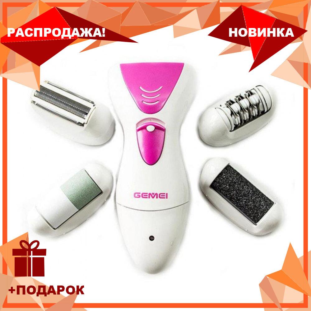 Женский эпилятор бритва Gemei GM-7006 4 в 1   электробритва пемза