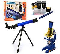 Детский игровой микроскоп с телескопом 2 в 1.