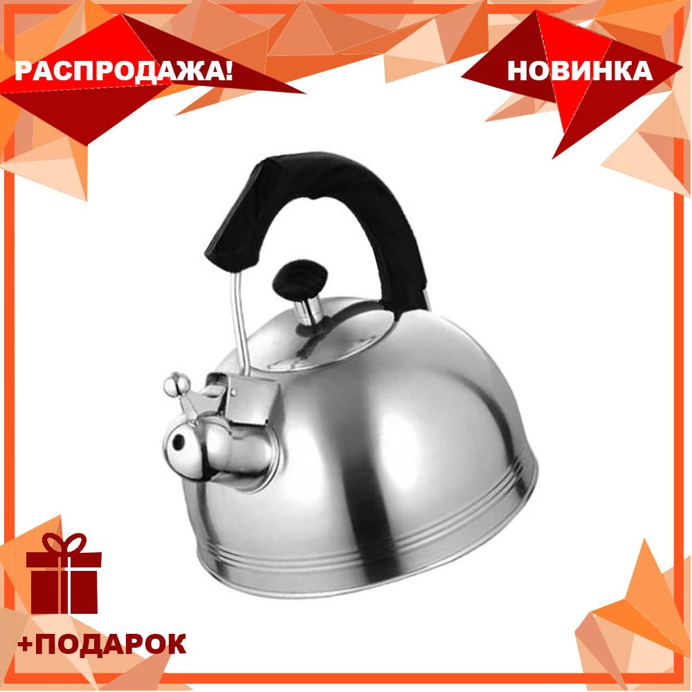 Чайник со свистком из нержавеющей стали Maestro MR-1308 (3.5 л) черный   металлический чайник Маэстро, Маестро