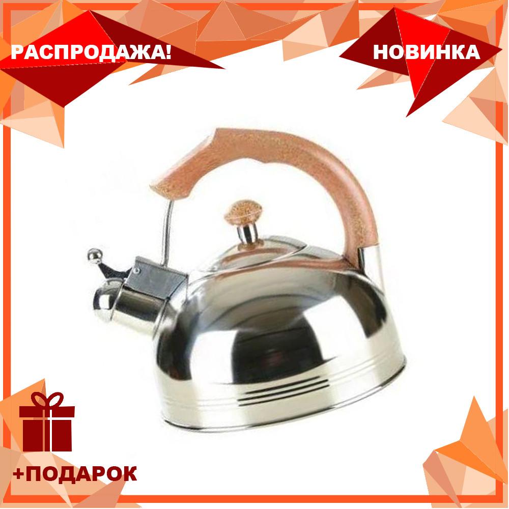 Чайник со свистком из нержавеющей стали Maestro MR-1308 (3.5 л) коричн.| металлический чайник Маэстро, Маестро