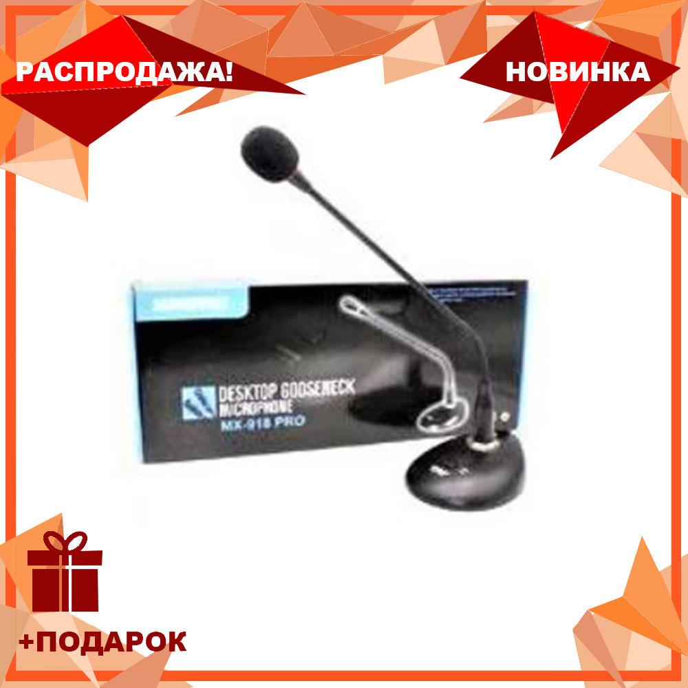 Микрофон для конференций и выступлений Shure MX718   радиомикрофон