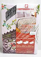 Комплект постельного белье двухспальное