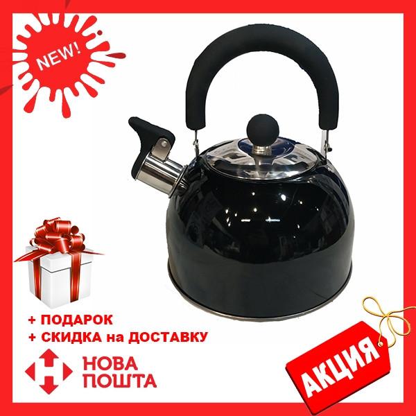 Чайник со свистком Benson BN-718 (2 л) черный из нержавеющей стали, нейлоновая ручка | чайник Бенсон, Бэнсон